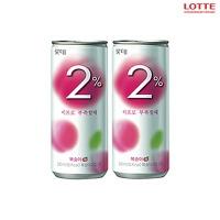 롯데칠성 2%부족할때 복숭아240ml 30캔 음료수 캔음료