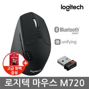 고급 핫팩증정/로지텍 정품 FLOW 무선마우스 M720