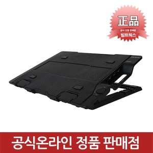 :잘만 ZM-NS2000 노트북 쿨링 거치대 받침대