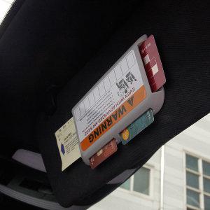 차량용 썬바이저 카드포켓 카드클립 주차번호판 겸용