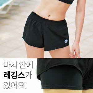 여성 보드숏 래쉬가드팬츠 비치웨어 수영복 A151