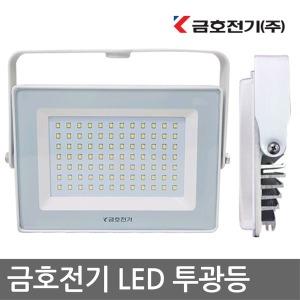 LED방수형 사각투광등/전등/엘이디조명/투광기/형광등