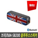 BA-SB200 블루투스/무선/스피커 단독특가