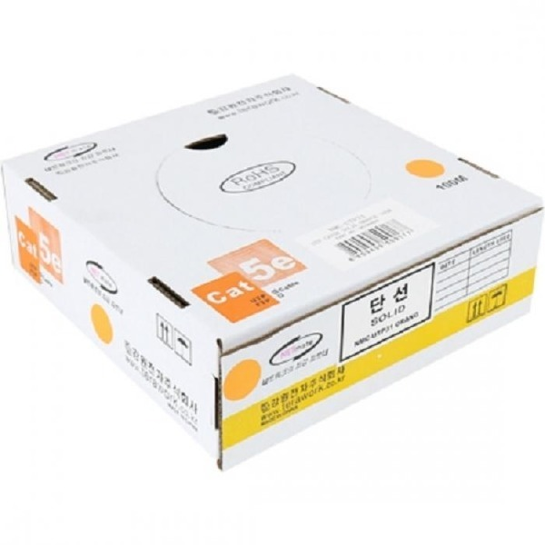 NMC-UTP31 CAT.5E UTP케이블100m단선/오렌지