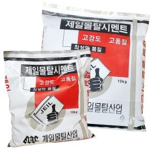 10kg/20kg/방수/몰탈/균열/시맨트/모래/타일/욕실