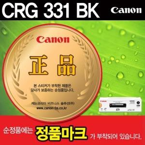 CANON CRG-331BK II 검정 정품토너 (2400매)