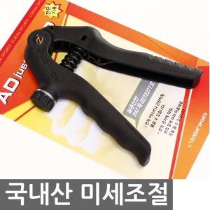 악력기 손악력기 손 핸드그립 완력기 헬스용품 운동