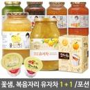 꽃샘 복음자리 유자차1kg+1kg포션/레몬차/생강/율무차