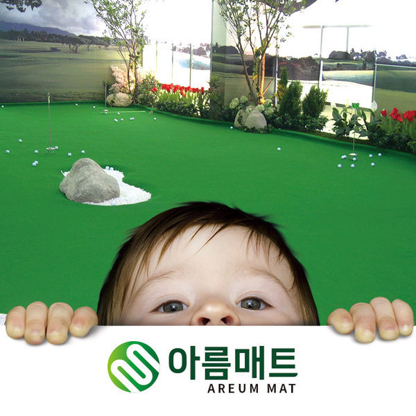 친환경 무독성 인조잔디/옥상조경/베란다/인테리어