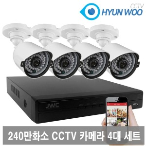 FULL HD 240만화소 CCTV 카메라4대세트