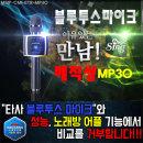 신제품매직씽+미러볼+파우치+1년 노래방 어플 이용권