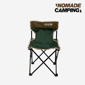 캠핑 포터블 미니체어 (그린) /체어 캠핑의자 낚시의자