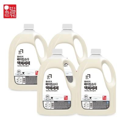 [올바르게] 8無 베이킹소다 액체세제2.5L 4개 /세탁 아기세제