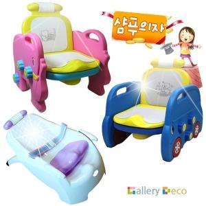 유아 코돌이 샴푸의자겸 변기 5종모음 아기목욕의자