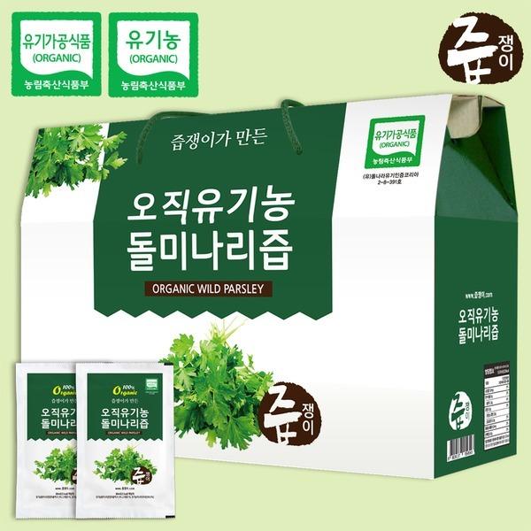 즙쟁이 유기농 돌미나리즙 1박스 30포