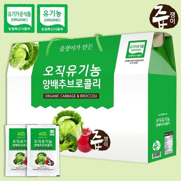 즙쟁이 유기농 양배추브로콜리즙 1박스 30포