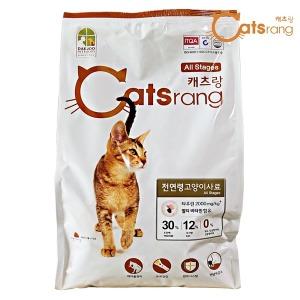 캐츠랑 2kg 전연령 고양이 사료
