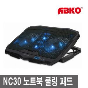 ABKO NCORE NC30 노트북 쿨링 패드 거치대 완충포장