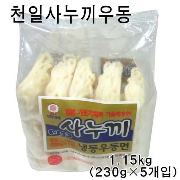 사누끼 냉동우동면 230g x 5개입 1봉지/우동 냉동면