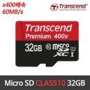 트랜센드 MicroSD CLASS10 초고속 32G (블박/핸드폰)