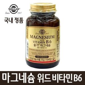 솔가 마그네슘 위드 비타민B6 100정