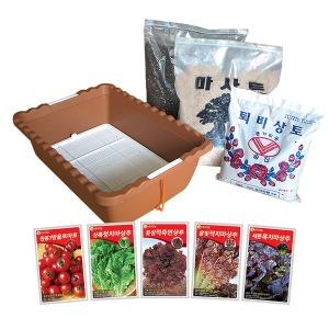 무료배송 최고급 베란다텃밭세트(씨앗+화분+상토3종)