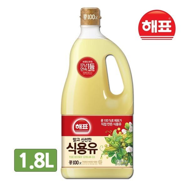 해표 식용유 1.8L 콩기름 카놀라유 튀김 부침 구이