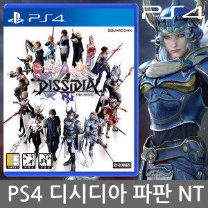 PS4 디시디아 파이널판타지 NT 한글판 초회판 DLC동봉