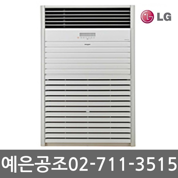 예은/PW2900F9SF/LG 냉난방기/에어컨/설치비포함
