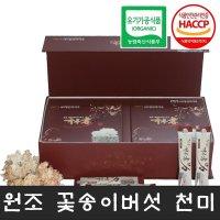 원조 꽃송이버섯 효소 천스틱 1세트/발효/경신바이오