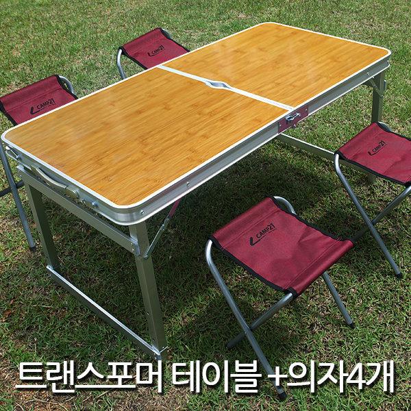 트랜스포머테이블(네츄럴오크) 캠핑테이블 접이식 야외