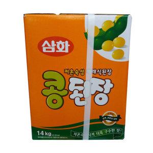 삼화 재래식 콩된장 14kg/무료배송