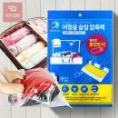 슬림 여행용압축팩2p 의류/침구/여행/진공/압축팩