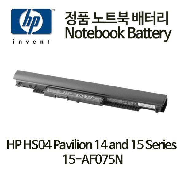 HP 정품배터리 HS04 파빌리온14 15 시리즈 HSTNN-LB6B