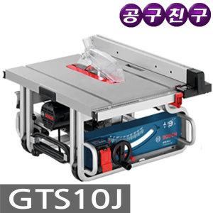 보쉬 GTS10J 1800w 테이블톱 톱쏘