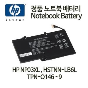 HP 정품배터리 NP03XL HSTNN-LB6L Envy 15 X360