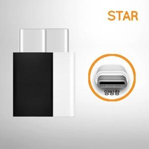 USB 3.1 C타입 젠더 / 아이폰 8핀 젠더