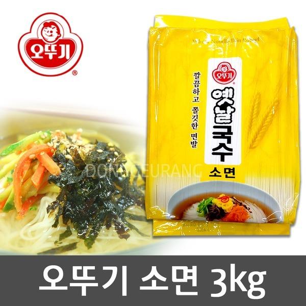 오뚜기 옛날국수 소면 3kg(30인분) 국시장국/