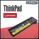 ThinkPad Battery 6Cell T470/T570/P51s (4X50M08812)