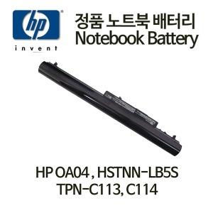 HP 정품배터리 OA04 HSTNN-LB5S 740715-001 HP240 G2