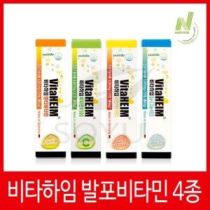 비타하임 발포비타민 4종 멀티비타민/아연/칼슘