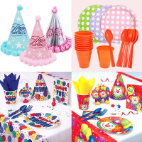 테이블 용품 파티 모자 꽃볼 생일 장식 가랜드 고깔