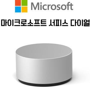 마이크로소프트 서피스 다이얼 Surface Dial
