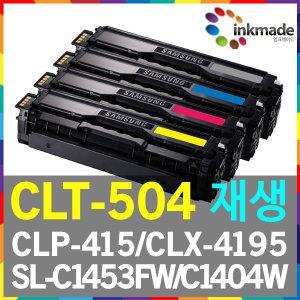 CLT-K504S SL-C1453 C1454 C1404 C1860 C1810 W FW