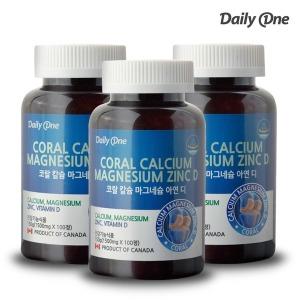 코랄칼슘 마그네슘 아연D 100정X3병 10개월분/캐나다산