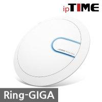 ipTIME  무선AP  RING-GIGA  기가비트 유선 / MU-MIMO