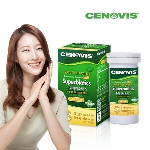 수퍼바이오틱스 60캡슐(60일분)/유산균