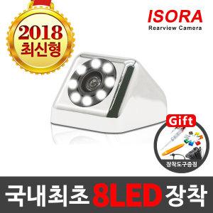 후방카메라 8LED 네비게이션 호환 자동차용품 M1-008L