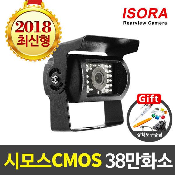 화물차후방카메라/트럭/버스/중장비/대형차/시모스