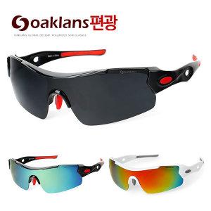 오클랜즈 편광선글라스 스포츠 고글 등산 자전거 골프